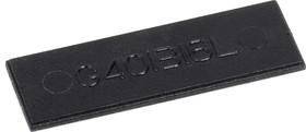 G401316L, Крышка для корпуса 40х13мм, пластик, черный