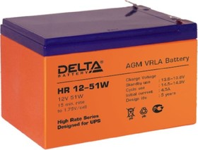 HR12-51W, Аккумулятор свинцовый 12B-12Ач 151x98x98