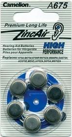 ZA675, Элемент питания воздушно-цинковый(для слуховых аппаратов)(6шт) 1.4В
