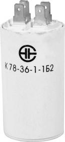 К78-36, 3 мкФ, 450 В, вариант 1b2, Конденсатор пусковой
