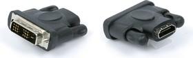 Переходник HDMI-19F(розетка) - DVI-19M(вилка)