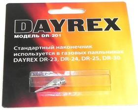 DAYREX-201 жало для паяльника 23,24,30 629615