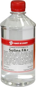 SOLINS FA+ , 0.5л (концентрат), Жидкость отмывочная ( для ультрозвуковых ванн)