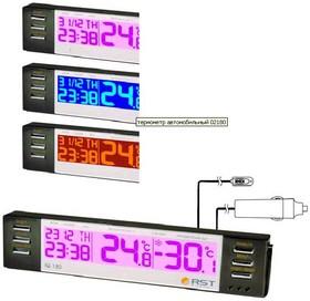 02180, Автотермометр цифровой (салон/улица),часы календарь.