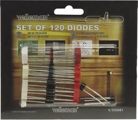 K/DIODE1, Набор диодов 120 шт.