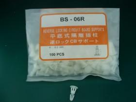 BS 06R (100 шт), Держатель платы пластмассовый 6.4мм
