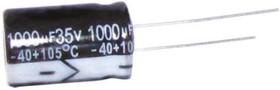 RS335-50-RL4X7, RADIAL AL CAP, 3.3UF, 50V