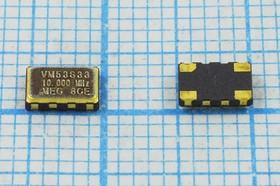 Термокомпенсированный кварцевый генератор 25МГц, 2ppm/-20~+70C, гк 25000 \VCTCXO\SMD05032C4\ SIN\3,3В\VM53S33\MEC