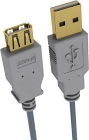 SG1193, Шнур USB2.0 А вилка - USB А розетка, GOLD, 3.0м