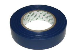 Изолента ПВХ 19мм х 20м синяя