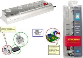 SIS-2-10, Удлинитель сетевой с фильтром Garant, 6 розеток, телефонная защита, 3м, металлик