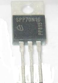 SPP70N10, Транзистор, N-канал 100В 70А 16мОм [TO-220AB]