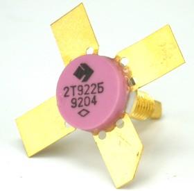 2Т922А