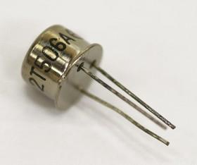 2Т506А никель (MPT315), Транзистор NPN, среднечастотный, большой мощности, TO-39 (КТ-2)
