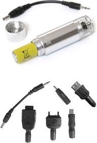 EG-PC-004, Устройства зарядные для мобильных телефонов от АА батареек