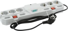 Most TRG, 5м, белый, Удлинитель сетевой с фильтром, 2 независимых блока розеток