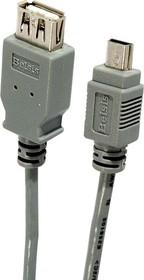 BW1422, Шнур мультимедийный USB2.0 A розетка - Mini USB B(5P) вилка, 0.5м