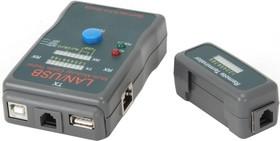 NCT-2, Портативный LAN-Тестер для UTP, STP, RJ-11/12, USB-кабеля