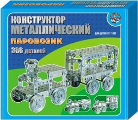 """Конструктор металлический """"Паровозик"""" 386 эл."""