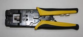 DL-8083R, Инструмент для обжима компрессионных разъемов
