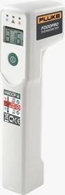 Fluke FoodPro, Термометр для пищевых продуктов -30+200°C