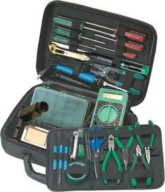 1PK-710KB, Набор инструментов (34 предмета)