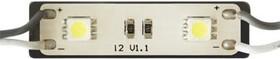 141-404, Модуль светодиодный 2 LED 5050 SMD зеленый, герметичный