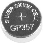 Батарейка 357 (SR44), Элемент питания серебряно-цинковый ...