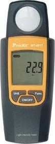 MT-4017, Измеритель освещенности, люксметр