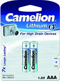 FR03 (А286/FR03/AAA), Элемент питания литиевый (Lithium) (2шт) 1.5В