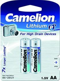 FR 6 (А316/LR06/AA), Элемент питания литиевый(Lithium) (2шт) 1.5В