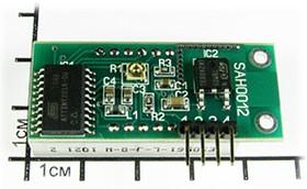 SAH0012UG-200, Цифровой встраиваемый амперметр (до 200А) постоянного тока (без шунта, ультра яркий зеленый индикато