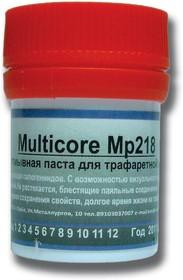 Multicore MP218 30г, Паста паяльная для трафаретной печати