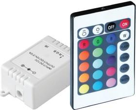 ND-CRGB72IR-IP20-12V (71476), Контролер для RGB светодиодной ленты с пультом ДУ