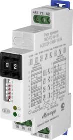 РВО-П2-М-15, Реле времени однокомандное ACDC24-245