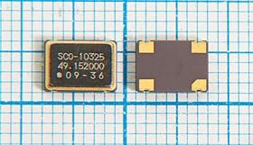 Кварцевый генератор 49.152МГц 3.3В, HCMOS/TTL в корпусе SMD 7x5мм, гк 49152 \\SMD07050C4\T/CM\ 3,3В\SCO-103\SUNNY