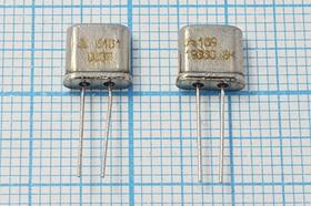 кварцевый резонатор 19.6608МГц в миниатюрном корпусе типа ММ, 19660,8 \ММ\\\\РК169ММ\1Г