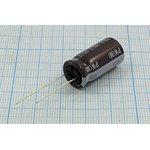 Фото 3/5 Конденсатор электролитический низкий импеданс 680мкФ/50В LowImp кэ 680\ 50\13x25\20\+105C\ Al\2L\UPW\NICHICON