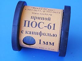 ПОС 61-T1.0А-0.1, Припой с канифолью, d 1,0мм, 100г