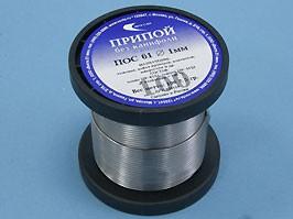ПОС 61-ПРВ-1.0-0.1, Припой без канифоли, d 1,0мм, 100 г