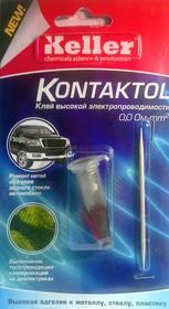 Контактол-радио, клей токопроводный 2г