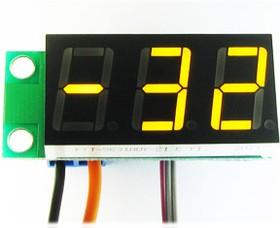 Фото 1/3 STH0014UY, Встраиваемый цифровой термометр с выносным датчиком (желтый индикатор)