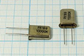 Фото 1/4 кварцевый резонатор 10МГц в низком корпусе HC43U=HC49U, 10000 \HC43U\ \\\РК169МД[HC43U]\ХСР 1Г