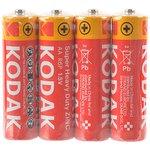 Kodak Super Heavy Duty ZINC R6 SR4, Элемент питания
