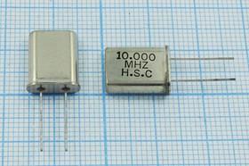 Фото 1/4 кварцевый резонатор 10МГц в корпусе HC49U, нагрузка 32пФ, 10000 \HC49U\32\\\\1Г (HSC)