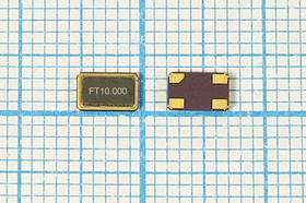 Кварц 10МГц, SMD 5x3.2мм с 4-мя контактами, на расширенный интервал -40~+85С, нагрузка 9пФ, 10000 \SMD05032C4\ 9\ 10\ /-40~85C\SM5S\1Г (FT10