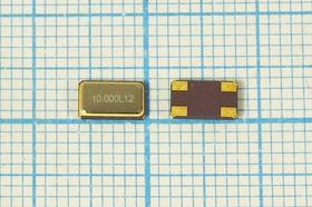 Кварц 10МГц SMD 6x3.5мм с 4-мя контактами, расширенный интервал -40~+85C, нагрузка 12пФ, 10000 \SMD06035C4\12\ 10\ 30/-40~85C\SMD0603(4P)\1