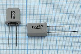 Фото 1/4 кварцевый резонатор 10.19МГц в корпусе HC18U=HC49U, нагрузка 12пФ, 10190 \HC18U\12\\\\1Г +SL (10.190)
