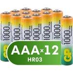 Аккумуляторная батарейка ААА (HR03) 1000 мАч, 12 шт. (упаковка из 12)