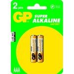 24A (A286/LR03/AAA)2, Элемент питания алкалиновый Super ...